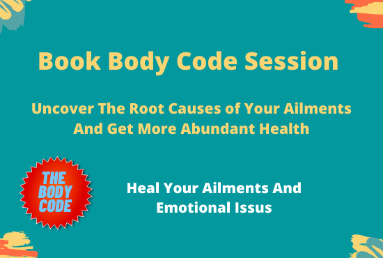 book body code session